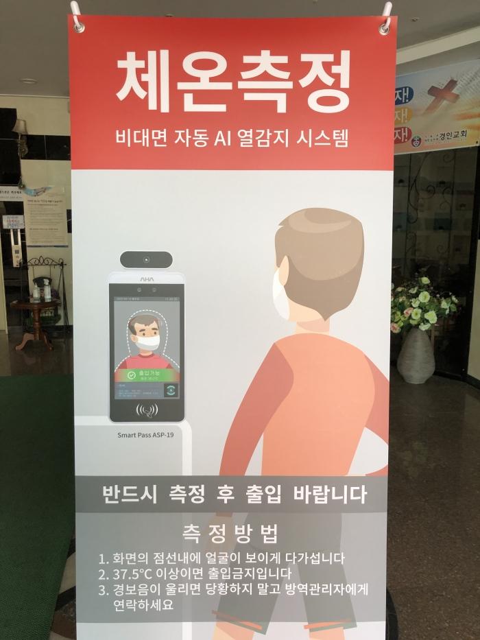 경인감리교회 / 교회행사앨범